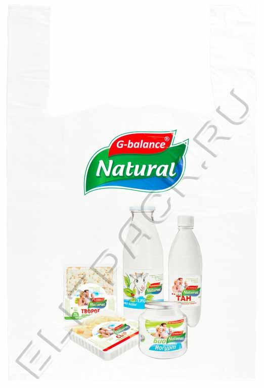 Купить стаканчики бумажные с логотипом