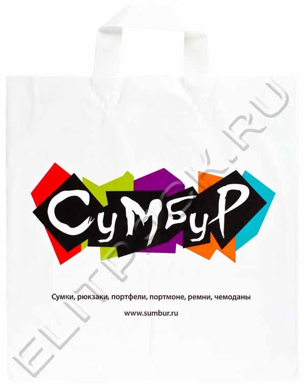 Изготовление пакетов с логотипом в барнауле