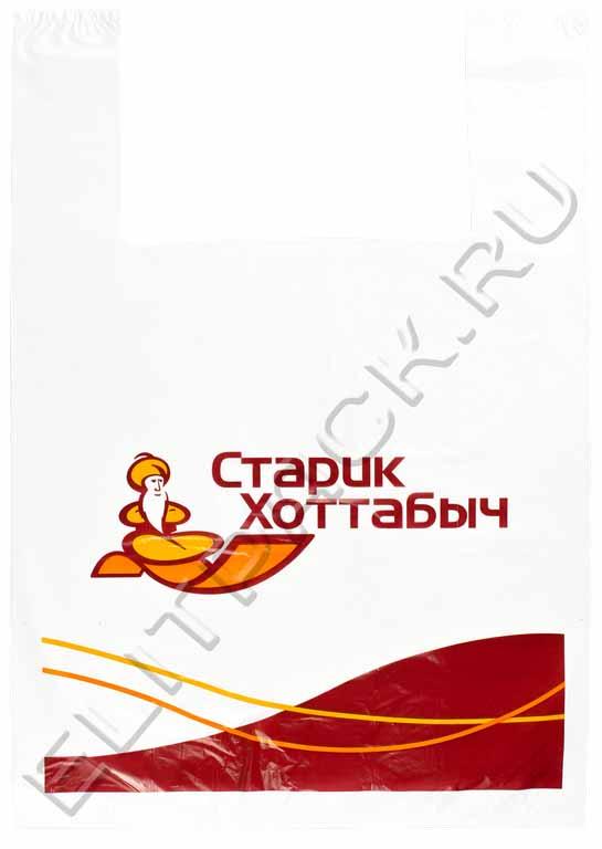 Производство бумажной посуды в россии